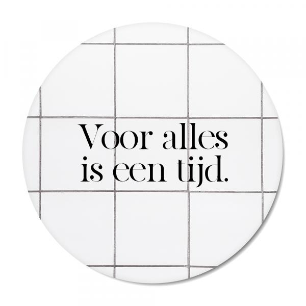 Cirkel Limited - Voor alles is een tijd - Tiles